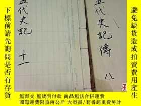 二手書博民逛書店罕見五代史記8(卷43-47),11(卷58-60)194746