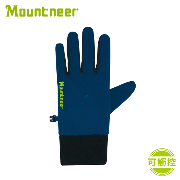 【Mountneer 山林 防風保暖觸控手套《海藍》】12G09/機車手套/保暖手套/觸屏手套