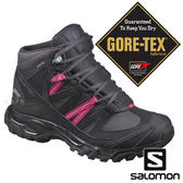 【SALOMON 法國】女 SHINDO GTX中筒登山鞋『幻影灰/黑/甜菜紅』399675 GORE-TEX