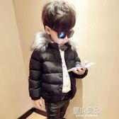兒童棉衣秋冬季童裝羽絨棉服男女中小童寶寶保暖毛領外套棉襖    原本良品