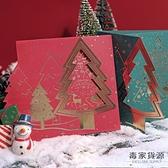 2張 聖誕賀卡小卡片diy生日賀卡高端定制感恩祝福創意燙金留言卡【毒家貨源】