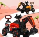 電動挖掘機 兒童挖掘機電動可坐人超大挖土工程車玩具滑行TW【快速出貨八折鉅惠】
