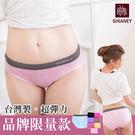 女性無縫低腰褲 亮彩繽紛 no.6819-席艾妮SHIANEY