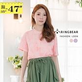 加大尺碼--清甜柔和滿版竹林英字印圖圓領短袖T恤(粉.紫M-3L)-T382眼圈熊中大尺碼中大尺碼