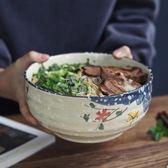 沙拉碗 手繪釉下彩日式和風陶瓷大號面碗湯碗大碗沙拉碗泡面碗拉面碗家用 京都3C
