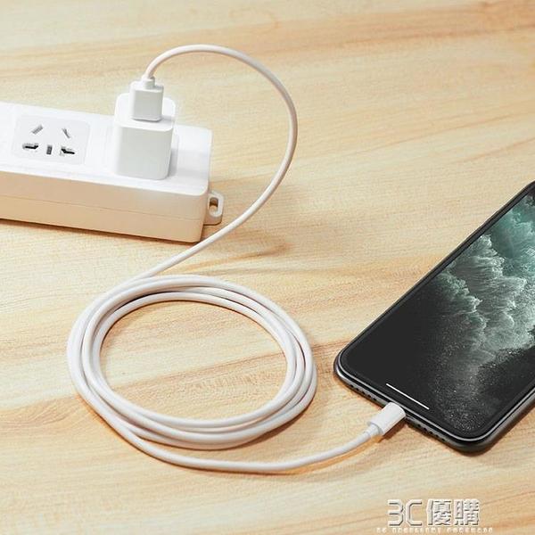 傳輸線 蘋果數據線iPhone11快充6s手機充電線7P器8plus加長12pro正品maxs 3C優購