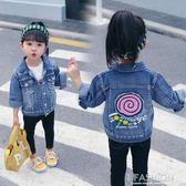 女童牛仔外套2019春秋新款寶寶洋氣時髦純棉軟牛仔繡花棒棒糖外套-Ifashion