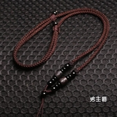 掛繩黑色項鍊繩子手工編織吊墜掛繩男黑皮繩黑檀木貔貅本命佛的掛件繩 快速出貨