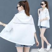 休閒防曬衣女士2020年夏季新款韓版寬鬆防薄風衣透氣短外套 KP1465『小美日記』