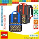 LEGO 樂高 兒童後背包 歡樂背包系列...