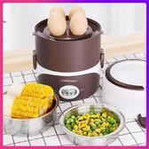 便當盒 304不鏽鋼三層電熱飯盒可插電加熱自動保溫熱飯蒸煮帶飯鍋飯煲 鉅惠85折