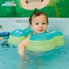 自游寶貝嬰兒游泳圈兒童腋下圈腰圈浮圈趴圈手臂圈坐圈防翻0-3歲ATF 格蘭小鋪