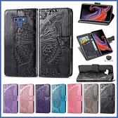 三星 S10 S10+ S10e Note9 S9 S9 Plus S8 Plus S8 花之蝶 手機皮套 壓紋 插卡 支架 掀蓋殼 皮套