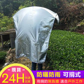 采茶傘可揹傘防曬摺疊雨傘雙層大號遮陽釣魚傘戶外垂釣可揹式傘帽igo【蘇迪蔓】
