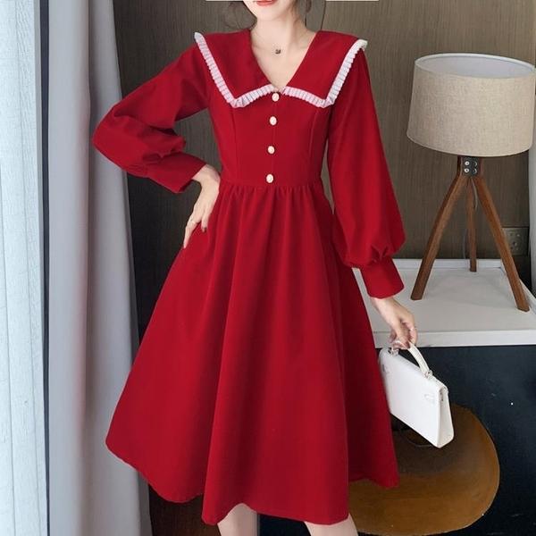 紅色復古裙洋裝春夏訂婚敬酒服新娘回門服平時可穿法式結婚洋裝 幸福第一站