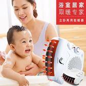 110V日本臺灣加拿大冷暖風機電取暖器小太陽小家電