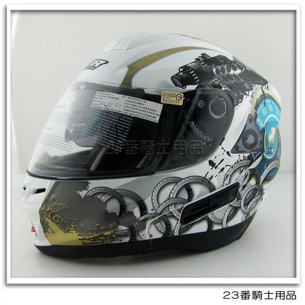 【M2R OX2 OX-2 全罩 安全帽 可樂帽 #3 時速錶 白/銀 】內襯全可拆、免運費