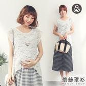 *蔓蒂小舖孕婦裝【M5958】*台灣製.哺乳衣.兩件式彈力蕾絲罩衫+條紋長洋
