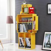 兒童書架書柜雜志玩具收納裝飾架圖書館學生幼兒園創意機器人書架WZ2846 【極致男人】TW