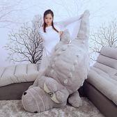 毛絨玩具鱷魚娃娃公仔可愛玩偶睡覺抱枕長條枕女孩生日禮物 ys974『毛菇小象』
