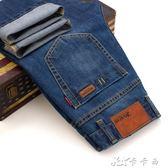 秋季男士牛仔褲男寬管寬鬆商務修身青年休閒長褲子男褲潮 卡卡西
