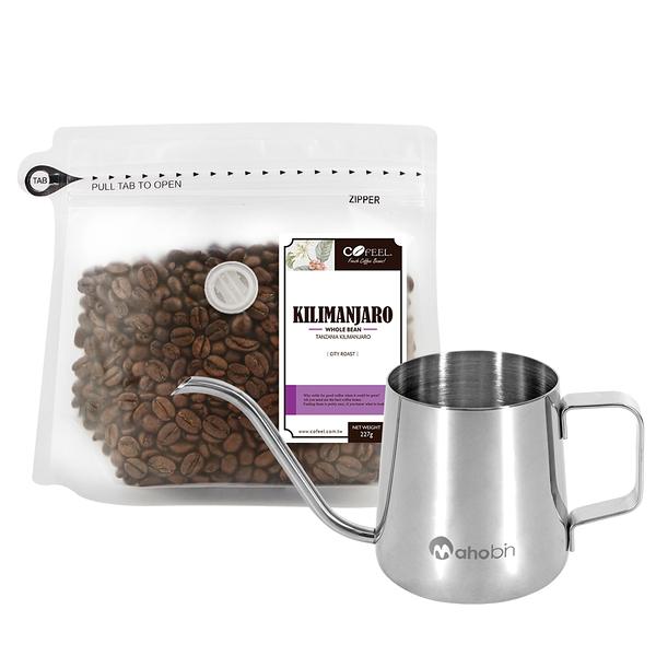 CoFeel 凱飛鮮烘豆坦尚尼亞吉利馬札羅中深烘焙咖啡豆半磅+魔法瓶咖啡手沖細嘴壺(SO0062M)