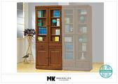 【MK億騰傢俱】AS235-01樟木色2.7*6.8尺中抽書櫃