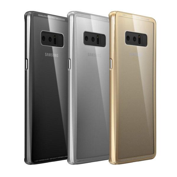 水漾 Glass Samsung Note8 金屬邊框玻璃背蓋保護殼