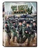 新兵正傳Ⅳ DVD(張智揚/王偉良/陳偉恩/林俊良/葉榮耀)