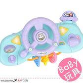 寶寶燈光音樂多功能方向盤玩具 益智早教