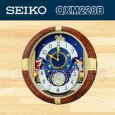 CASIO 手錶專賣店 SEIKO 精工 掛鬧鐘 QXM228B/QXM228 木質紋路可愛小天使閃爍音樂掛鐘