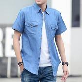 夏季牛仔短袖襯衫男休閒寬鬆版潮流學生寸衫金屬紐扣薄款外套男裝 時尚潮流