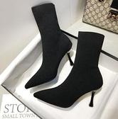 襪靴 尖頭高跟彈力襪子靴針織襪靴網紅瘦瘦靴細跟中筒短靴百搭春裸靴【快速出貨八折下殺】