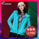 【爆殺↘1990】女softshell防風撥水透氣保暖連帽外套 AJ1821004 (S-2XL) / 城市綠洲