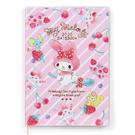 【震撼精品百貨】2020年曆~ Sanrio 美樂蒂 2020年 年曆手冊(B6)#45041