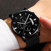 男士運動石英錶防水時尚潮流夜光皮帶男錶手腕錶 免運快速出貨