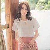 東京著衣【YOCO】夏日沁甜百搭領口綴珠上衣-XS.S.M(6010464)