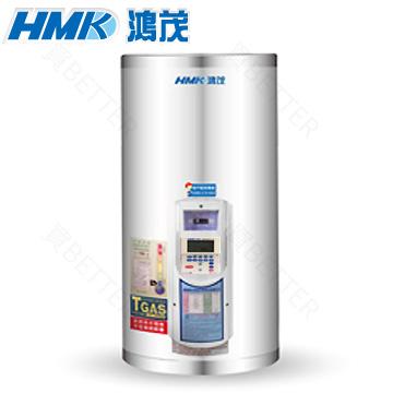 【買BETTER】鴻茂儲熱式電熱水器EH-2002BS分離控制型電能熱水器(BS型20加侖單相)★送6期零利率