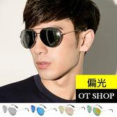 OT SHOP太陽眼鏡‧中性情侶款帥氣雷朋偏光太陽眼鏡復古金屬框風格超質感設計圓框‧四色N43