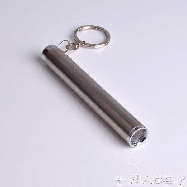 手電筒遠射聚光便攜迷你LED強光手電筒戶外手燈隨身小手電防水袖珍不銹 【多變搭配】