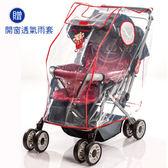 【愛的世界】雙向嬰兒手推車(贈開窗雨套)-台灣製- ★用品推薦