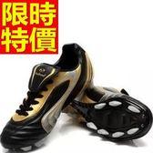 足球鞋-個性訓練運動男釘鞋61j12[時尚巴黎]