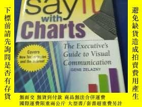 二手書博民逛書店SAV罕見IT WITH CHARTSY12880 ZELAZN