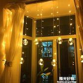 led裝飾燈彩燈星星燈閃燈串燈滿天星窗簾燈瀑布臥室房間心願球 陽光好物