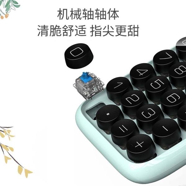 計算器 Lofree糖豆圓點機械鍵盤按鍵計算機可愛女時尚個性創意迷你小號 交換禮物