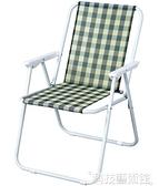 戶外折疊椅便攜沙灘椅露營釣魚椅成人靠背休閒椅子宿舍簡易折疊凳DF 交換禮物