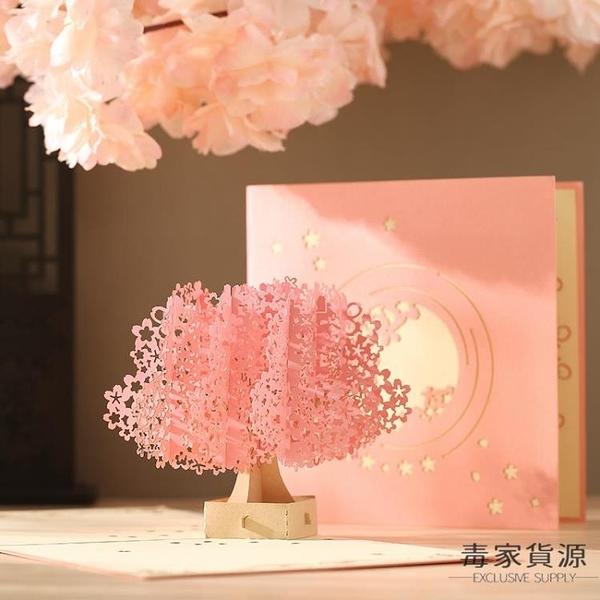 創意圣誕節新年生日3D立體賀卡禮物祝福結婚鏤空小卡片定制【毒家貨源】