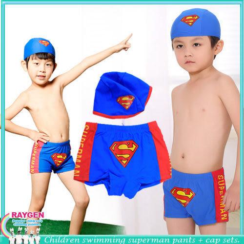 超人兒童泳褲+泳帽成套.兒童泳裝(褲子+泳帽)