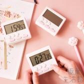 Y軸簡約計時器學生效率時間管理器提醒器 廚房倒定時器【極簡生活】