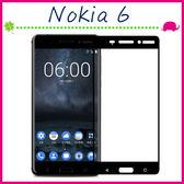 Nokia6 5.5吋 滿版9H 鋼化玻璃膜 絲印 黑色 螢幕保護貼 全屏鋼化膜 全覆蓋保護貼 防爆 (正面)